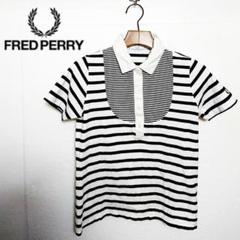 "Thumbnail of ""FRED PERRY フレッドペリー ボーダーシャツ"""