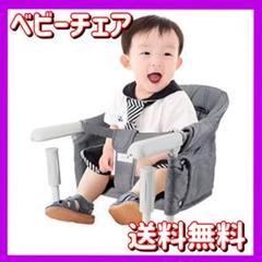 "Thumbnail of ""1点限り❤️ベビーチェア テーブルチェア グレー 赤ちゃんチェア 降り畳み"""