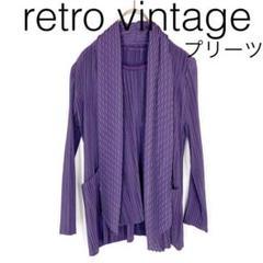 "Thumbnail of ""W1945*vintage 総プリーツ カーディガン アンサンブル 紫パープル"""