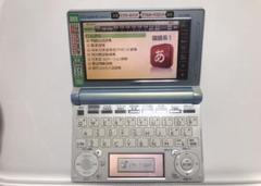 """Thumbnail of """"CASIO 電子辞書 XD-D4580 水色 タッチパネル 2パネル 中古品"""""""