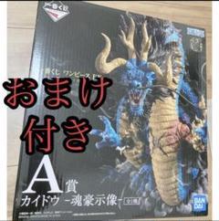 "Thumbnail of ""ワンピース 一番くじ"""