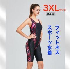 """Thumbnail of """"レディース スポーツ フィットネス水着 3XL 黒&赤"""""""