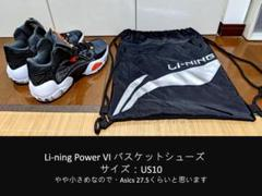 "Thumbnail of ""Li-ning 海外ブランド バスケットシューズ 未使用に近い バッグ付"""