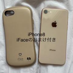 """Thumbnail of """"iPhone8 GOLD 64GB"""""""