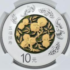 "Thumbnail of ""2016年 中国 吉祥文化 桃とコウモリ 長寿 幸福 開運 縁起物 10元 銀貨"""