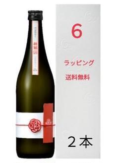 "Thumbnail of ""【購入前コメントください】酔鯨酒造 熟成梅酒 6  シックス"""