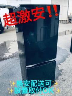"Thumbnail of ""ET378番⭐️TOSHIBA冷凍冷蔵庫⭐️ 2018年製"""