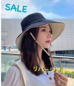 """Thumbnail of """"大人気 2way リバーシブル ハット つば広 帽子 UVカット 黒 ベージュ"""""""