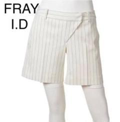 "Thumbnail of ""Fray ID 夏にピッタリ!ストライプショートパンツ"""