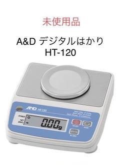 "Thumbnail of ""未使用品 A&D デジタルはかり HT-120 Ⓨ"""
