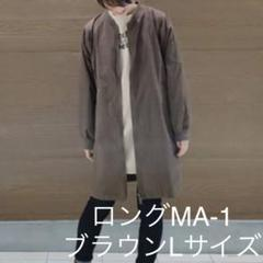 "Thumbnail of ""HEART MARKET ロングMA-1 茶 Lサイズ"""