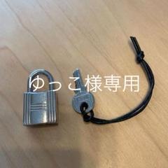 "Thumbnail of ""HERMES  カデナ 107番"""