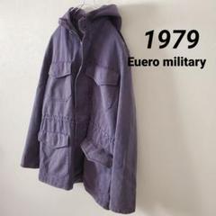 """Thumbnail of """"希少☆ビンテージ 1979 イタリア ドイツ フィールドパーカー"""""""