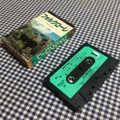 "Thumbnail of ""フォルクローレ カセットテープ Victor BEST ONE  解説カード付"""