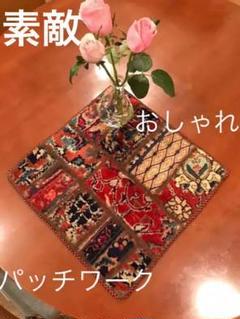 """Thumbnail of """"ペルシャ絨毯 パッチワークラグ ビンテージ ラグ 椅子 手織りペルシャ絨毯 美品"""""""