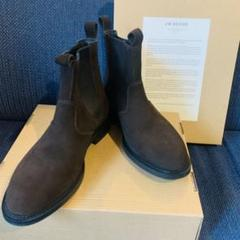 """Thumbnail of """"J.M. WESTON Chelsea Boot Brown Suede"""""""