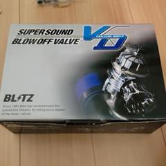 "Thumbnail of ""BLITZ SUPER SOUND BLOWOFFVALVE"""