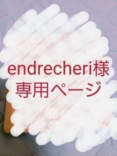 "Thumbnail of ""薬用 スクラボ"""
