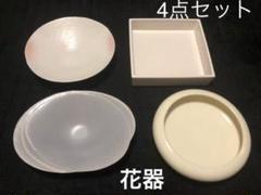 """Thumbnail of """"花器 生花 アレンジメントフラワー 4点セット"""""""