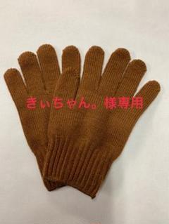 "Thumbnail of ""きぃちゃん様専用 カラー軍手 茶色、黄緑1双"""