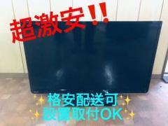 "Thumbnail of ""ET1635A⭐️TOSHIBA REGZA液晶カラーテレビ⭐️"""