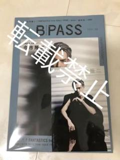 "Thumbnail of ""B Pass 今市隆二 9月号 ポストカード  B-PASS"""