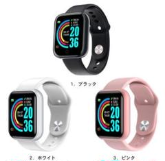 "Thumbnail of ""Y-68 スマートウォッチ ホワイト おすすめ プレゼント Android"""