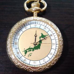 "Thumbnail of ""値下げしました  令和元年に最適な懐中時計"""