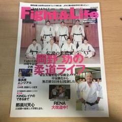 "Thumbnail of ""Fight&Life vol.61"""