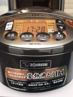 """Thumbnail of """"象印 炊飯器5.5合炊き"""""""