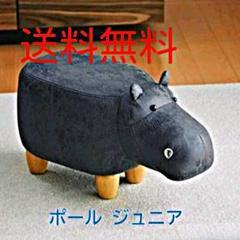 "Thumbnail of ""モチーフスツール「かば - Paul Jr.」 カートグレー"""