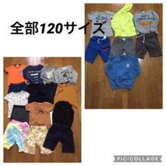 "Thumbnail of ""キッズ男の子 120サイズ 色々"""