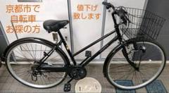 """Thumbnail of """"自転車 27インチ 6段変速ギア付 (お渡しは5/29から)"""""""
