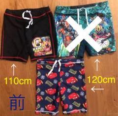 "Thumbnail of ""仮面ライダー カーズ kids 水着セット"""
