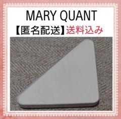 """Thumbnail of """"【匿名配送】 MARY QUANT ブラッシュ ベビー 07 マットホワイト"""""""