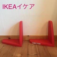 """Thumbnail of """"IKEAイケア 真っ赤な棚 2点"""""""