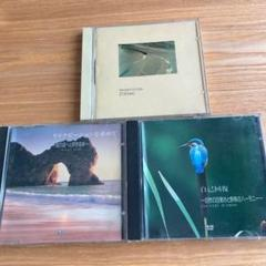 "Thumbnail of ""CD3枚セット リラックス系"""