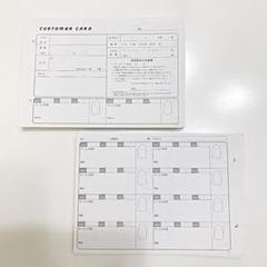 "Thumbnail of ""ネイルサロン顧客カルテ"""