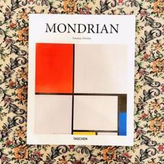 "Thumbnail of ""新品洋書 アートブック 画集 作品集 絵画 Mondrian モンドリアン"""