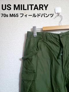 "Thumbnail of ""【Vintage】US.ARMY 70s M-65フィールドパンツ"""