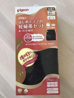 "Thumbnail of ""新品未使用未開封 pigeon 妊婦帯"""