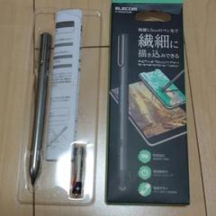 "Thumbnail of ""ELECOM Active Touch Pen"""