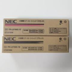 "Thumbnail of ""NEC トナー"""
