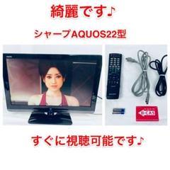 "Thumbnail of ""すぐに視聴可能♪SHARP AQUOS K K3 LC-22K3-B 液晶テレビ"""
