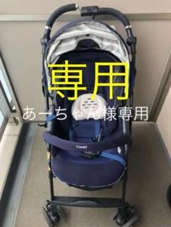 "Thumbnail of ""コンビ ベビーカー メチャカル 各部品4点"""
