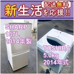 "Thumbnail of ""この価格はヤバい❗️しかも送料無料❗️冷蔵庫/洗濯機の⭐️大特価⭐️2点セット♪"""