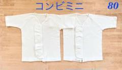 """Thumbnail of """"コンビミニ  ワンタッチ肌着 2枚組 オフホワイト"""""""