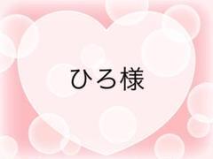 """Thumbnail of """"キムラタン ビケットクラブ キュロット 100"""""""
