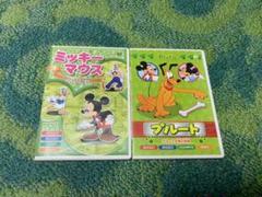 """Thumbnail of """"ミッキーマウス プルート dvd"""""""
