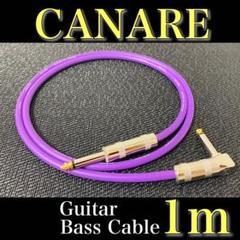 """Thumbnail of """"【新品】CANARE L-4E6S ギター/ベース シールド 1m パープル"""""""